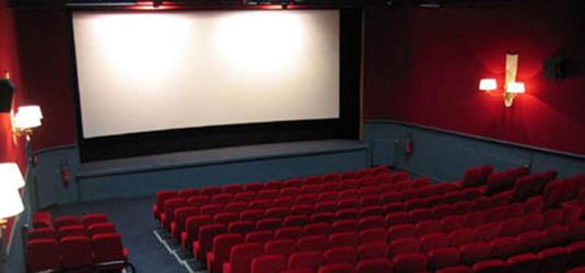 Cinéma le Bretagne à Saint Renan